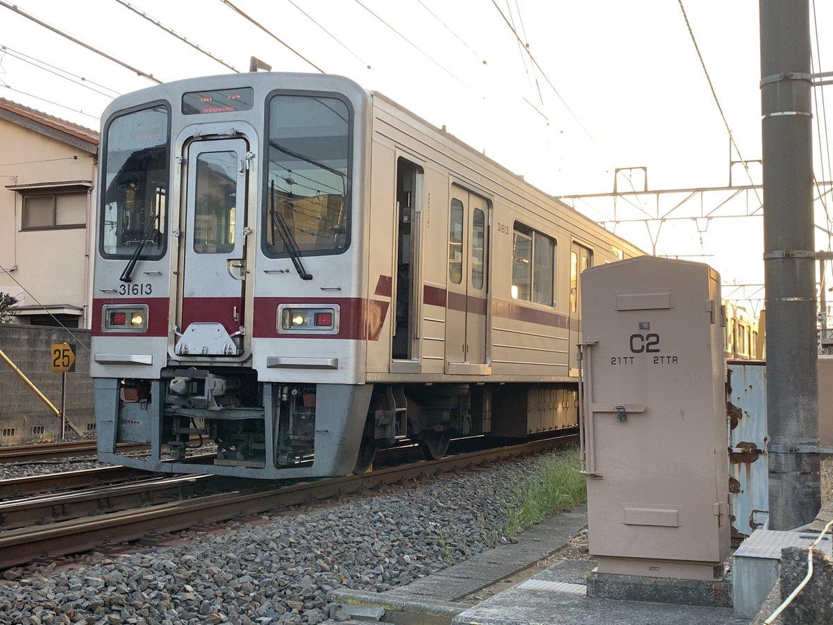 東 上線 状況 東武 twitter 運行 東武日光線 運転見合わせに関する今日・現在・リアルタイム最新情報|ナウティス