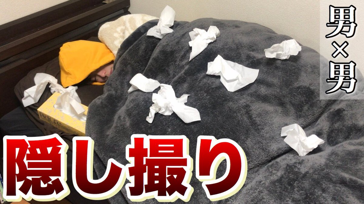 🤪ツイッター 動画 リアルタイム 100